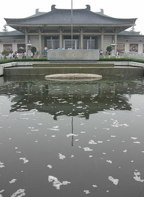 [photo of museum pool]