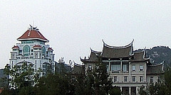 [photo of Xiamen U]