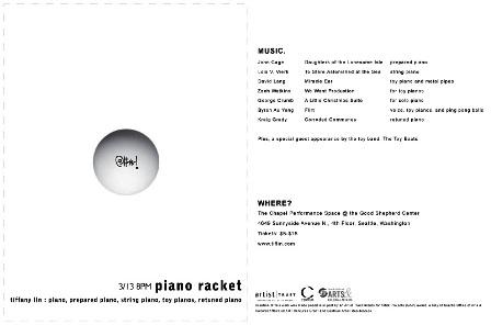Piano Racket